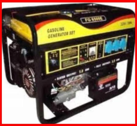 №14251 Бензиновый генератор. Купить генератор бензиновый Forte.