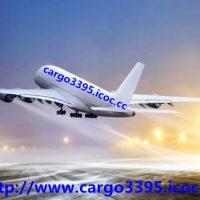 №14271 перевозки из Китая.cargo3395.icoc.cc