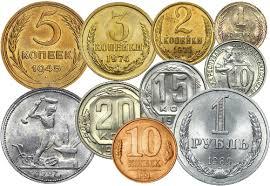 №14022 Куплю дорого монеты золотые серебренные Киев куплю монеты медные, боны, монеты СССР России.