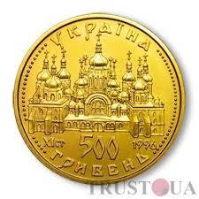 №14026 Куплю монеты Украины куплю редкие монеты Украины куплю продать разменные монеты Украины куплю монеты Украины