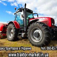 №14460 Продажа тракторов в Украине, в наличии и под заказ