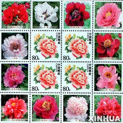 №14030 Куплю почтовые марки Украины разных номиналов укрпочта продать  обиходные стандартные почтовые марки Украины