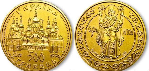 №14642 Куплю монеты Украины куплю редкие монеты Украины куплю продать разменные монеты Украины куплю монеты Украины