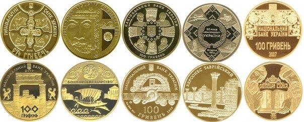 №14636 Куплю дорого монеты золотые серебренные Киев куплю монеты медные, боны, монеты СССР России.