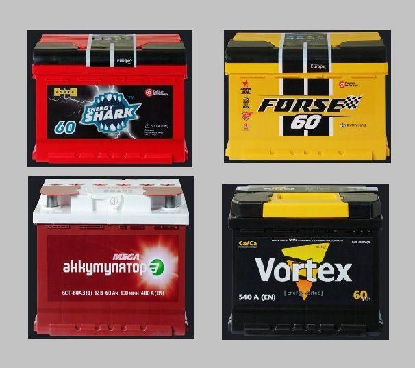 №14804 Стартерный  аккумулятор. Аккумуляторные батареи для авто.