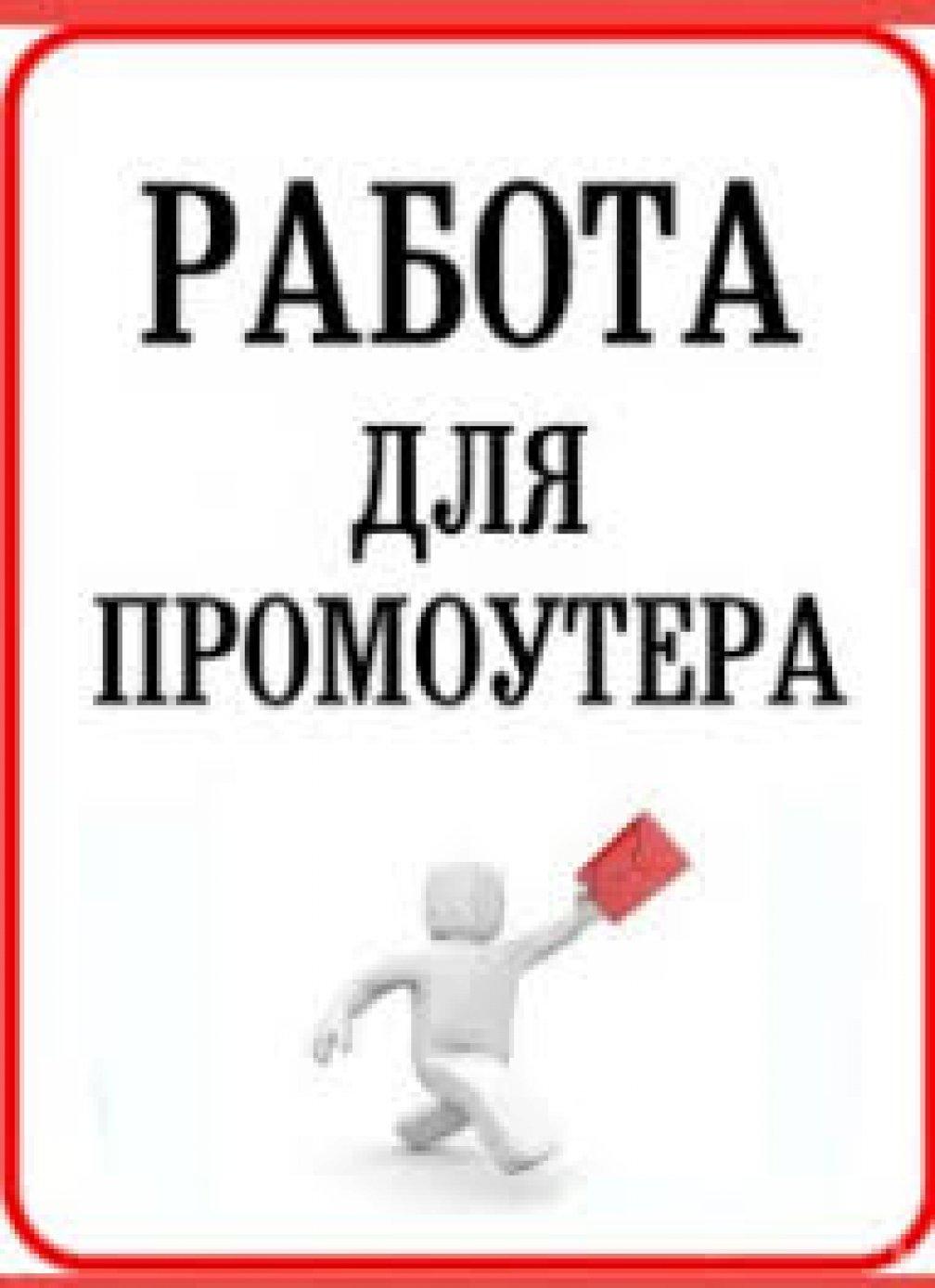 Бесплатные мобильные знакомства mail ru 8