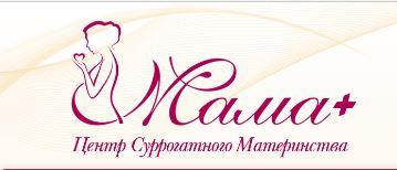 №15014 Сурогатна мама в Україні коштує до 370 000 гривень