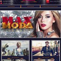 №15098 Брендовая женская и мужская одежда от магазина MAX MODA