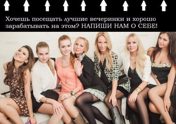 №15084 Работа для девушек в Днепропетровске