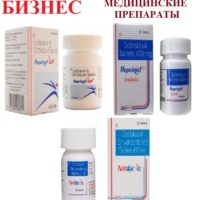 №15671 Выгодное бизнес предложение, медицинские препараты.