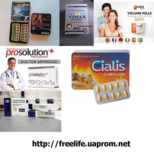 доступные препараты для потенции