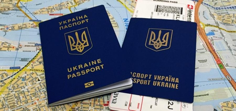 №16401 Паспорт  Украины, загранпаспорт, ID-карта, оформить/купить