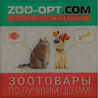 №16349 Зоотовары; корма Josera, Royal Canin, Pro Plan Purina доставка из Харькова