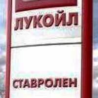 №16667 ООО «Ставролен» продает неликвиды