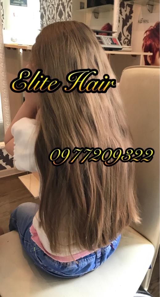 №16431 Куплю волосы натуральные, славянские от 40 см дорого.