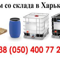 №16496 Бочки, европоддоны, емкости (еврокуб) 1000л. Евротара-Харьков.