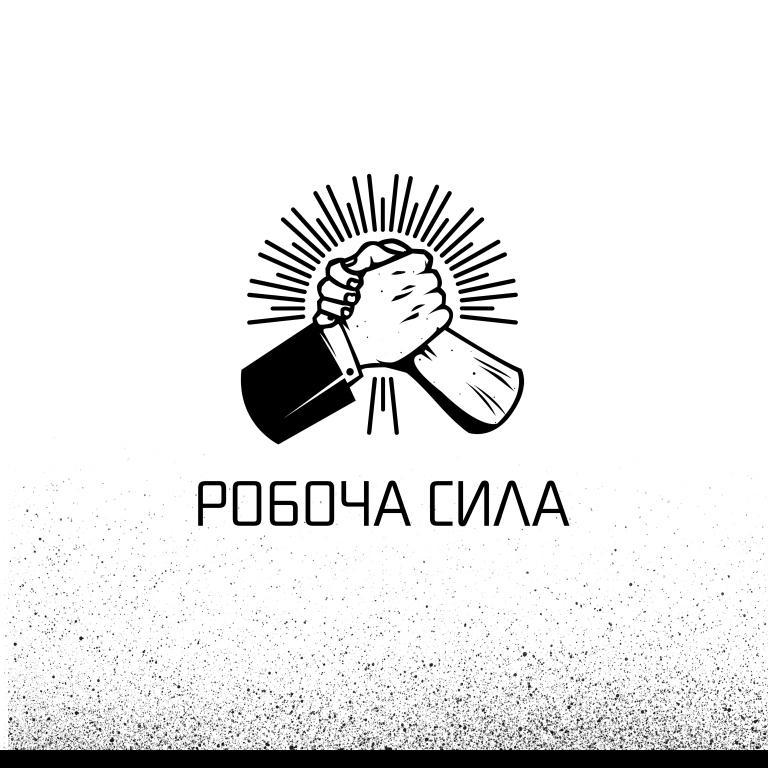 №16962 Услуги грузчиков, подсобников, разнорабочих в Полтаве