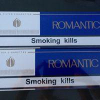 №16901 Продам оптом сигареты Romantic.