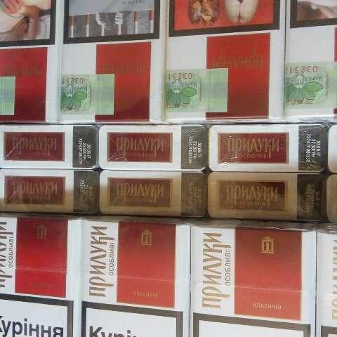 №17647 Продам Сигареты Лм,Бонд,Ротманс от производителя!!!