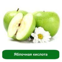Яблочная кислота в Украине