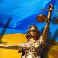 №18456 Адвокат, правнича допомога