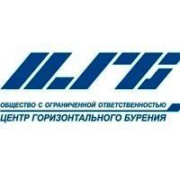 №18644 ООО «Центр горизонтального бурения» реализует