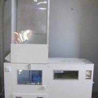 №19013 Оборудование Селезень для Вашего успешного бизнеса