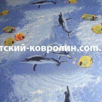 №20030 Детский коврик Океан. Детский ковролин.