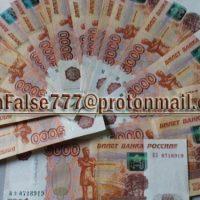 Фальшивые деньги,изготовленные под терминалы и банкоматы.