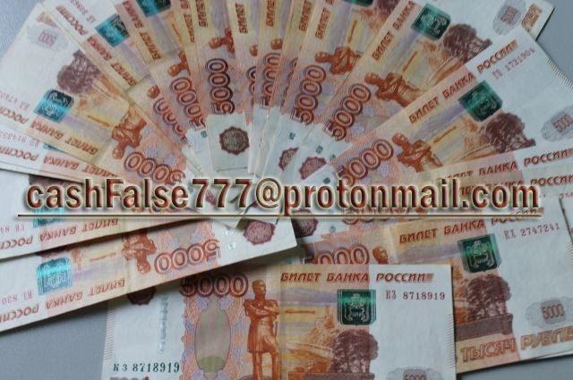 №19688 Фальшивые деньги,изготовленные под терминалы и банкоматы.