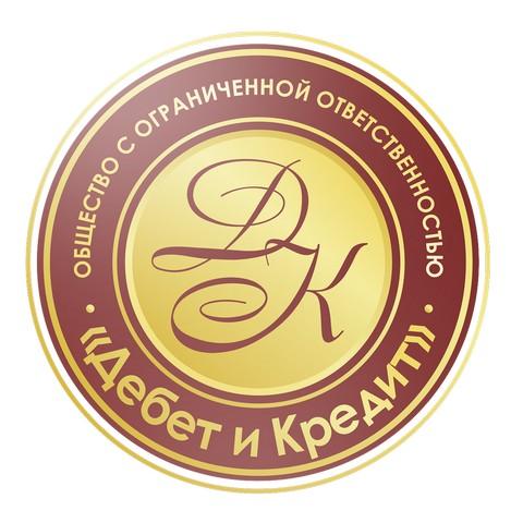 №20136 Главный бухгалтер