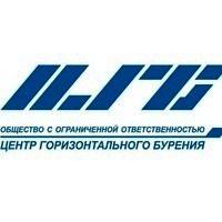№20138 ООО «Центр горизонтального бурения» реализует буровое оборудование