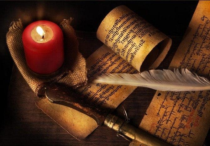 №19625 Сильнейшая любовная магия. Реальная помощь в возврате любимого человека.