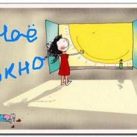 №20115 Коммисионный. Куплю металлопластиковые окна Б. У. (Одесса)