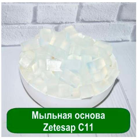 №20016 купить натуральную основу для мыла