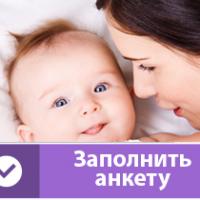 Условия для суррогатной матери