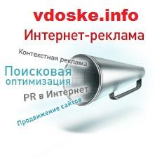 №19559 Рассылка объявлений на бесплатных досках Украины