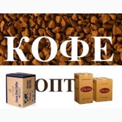 №20425 Растворимый кофе. Продам оптом кофе сублимированный