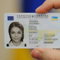 Паспорт Украины, загранпаспорт. Срочно, купить