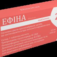 Акатар и Эфина в Украине