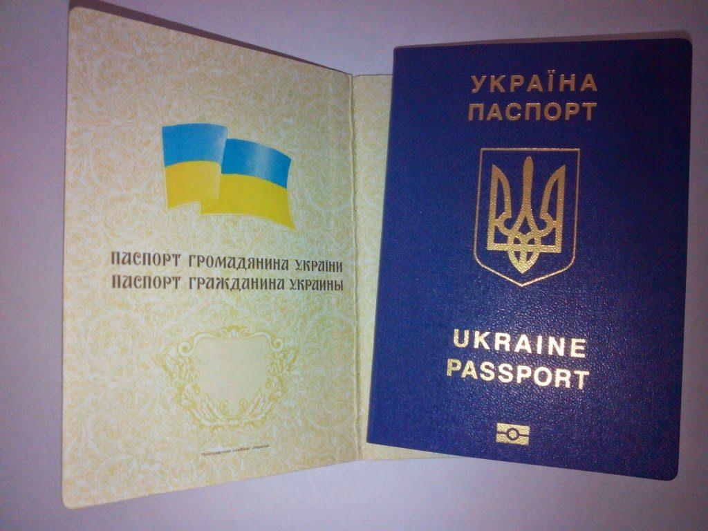 №20662 Паспорт Украины, загранпаспорт. Срочно, купить