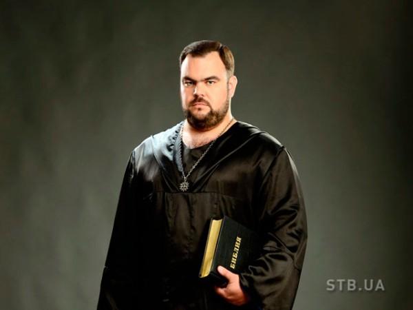 №21176 Знахарь, колдун. Сергей Кобзарь — маг, целитель.