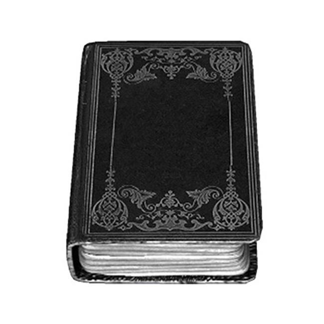 №21621 Молитвенные отчитки личные и дистанционные