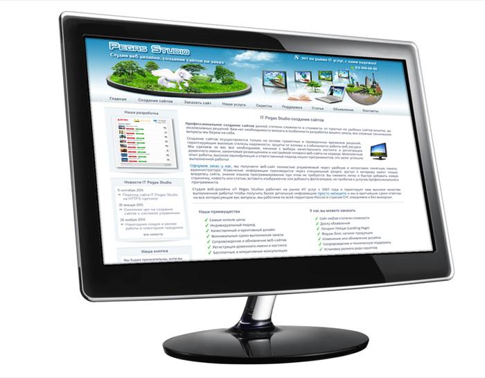 №21686 Создание сайтов на заказ, у нас лучшие цены