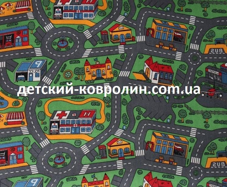 №22199 Детский ковер дорога City Life. Доставка по Украине.