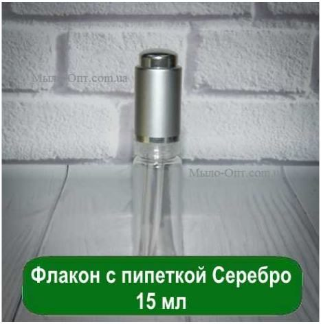 №22161 Флаконы для парфюмерии