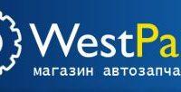 Интернет магазин  автозапчастей WestPart