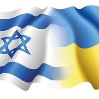 №21988 Трудоустройство в Израиле. Работа за кордоном