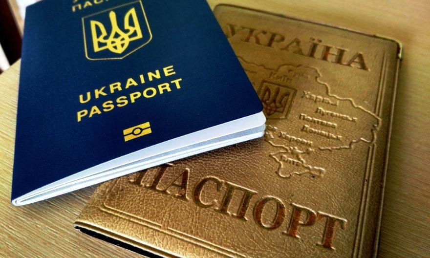 №22353 Паспорт Украины, загранпаспорт, купить