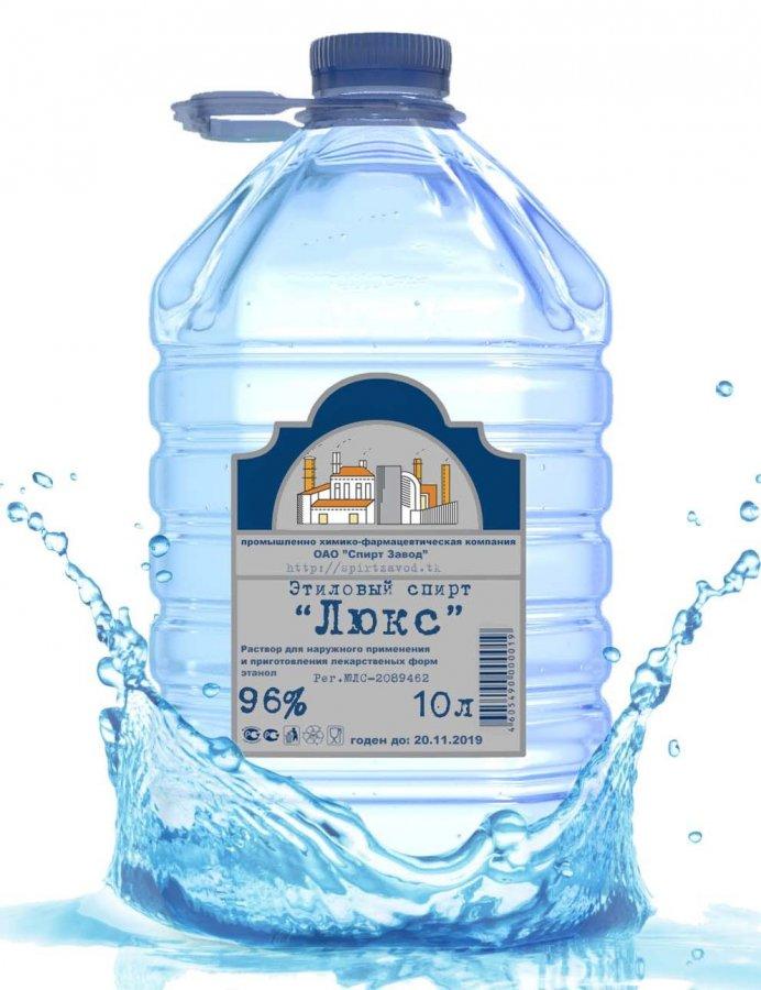 Продажа пищевого спирта класса «Люкс» — 96,3% в розницу и ОПТом